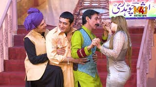 Zafri Khan With Iftikhar Thakur and Tariq Teddy Stage Drama Kurian Tik Tok Full Comedy Clip 2019