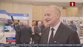 День рождения празднует Академия наук Беларуси