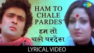 Hum Toh Chale Pardes with lyrics   हम तो चले परदेस गाने के बोल   Sargam  Rishi Kapoor/Jaya Prada
