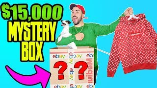 I spent $15,000 on eBay Mystery Box (YOU WON