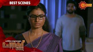 Chocolate - Best Scene | 12th Dec 19 | Surya TV Serial | Malayalam Serial