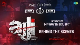 Ajji | Behind The Scenes | Selected in Busan and MAMI Film Festivals | Releasing on 24th Nov
