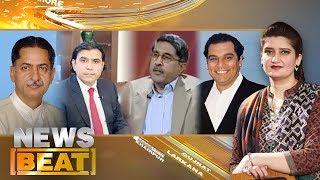 News Beat   Paras Jahanzeb   SAMAA TV   20 Aug 2017