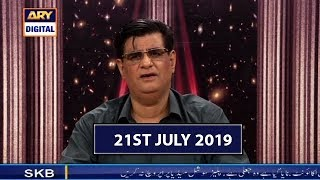 Sitaron Ki Baat Humayun Ke Sath - 21st July 2019   ARY Digital