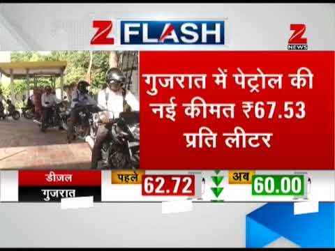 Gujarat govt reduces VAT on petrol, diesel by 4%   गुजरात में पेट्रोल-डीजल सस्ता