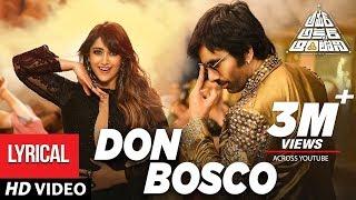 Don Bosco Full Song With Lyrics | Amar Akbar Antony Telugu Movie | Ravi Teja, Ileana D'Cruz | Thaman
