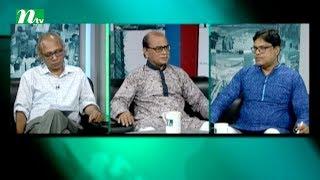 Ei Somoy | Episode 2348 | Talk Show | News & Current Affairs