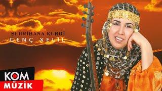 Şehrîbana Kurdî - Genc Xelîl (official Audio)