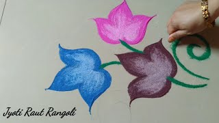 very easy & beautiful श्रावण स्पेशल भाग 5 रांगोळी डिझाईन by Jyoti Raut Rangoli