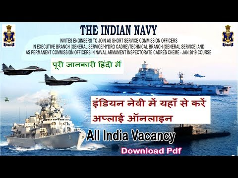 Indian Navy Recruitment 2018 For Engineers 10+2 10th 12th Pass at www.joinindiannavy.gov.in