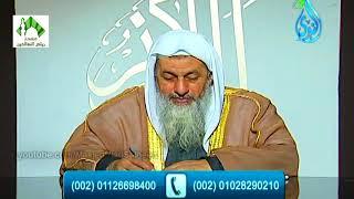 أهل الذكر (280) قناة الندى - للشيخ مصطفى العدوي 3-1-2019