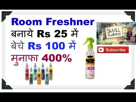 Room Freshner Making Business At Home @ RS 25/ Lit  Small business idea