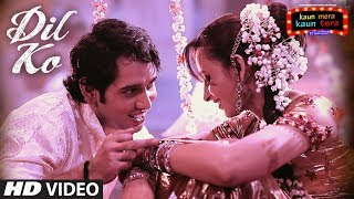 Dil Ko Video Song | Kaun Mera Kaun Tera | Shamsher Mehendi