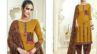 Alok Suit || Kudi Punjaban  Design Salwar Suit ||