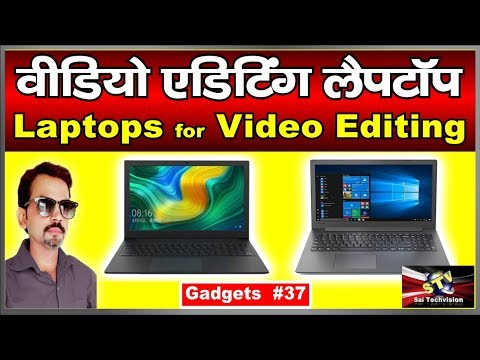 Best Cheapest Laptops for Video Editing 2019 Full Detail in Hindi #37