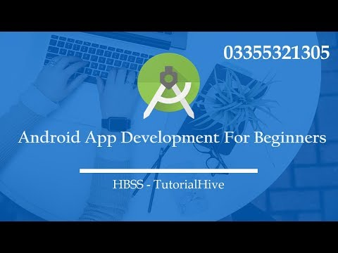 4 - Creating New Project | Android App Development (Urdu /Hindi)