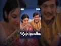 Download  Rajnigandha (HD) - Hindi Full Movie - Amol Palekar - Vidya Sinha - 70's Hit MP3,3GP,MP4