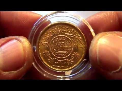 Saudi Circulated Silver Riyals and Gold Guineas