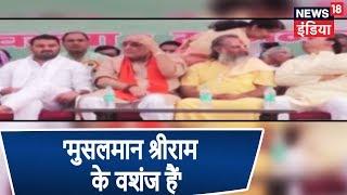 मुसलमान श्रीराम के वंशज हैं, राम मंदिर का न करें विरोध : गिरिराज