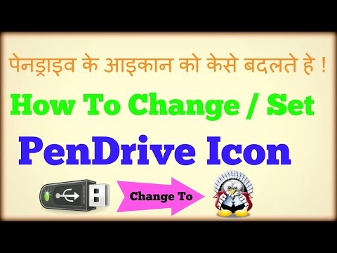 How to change/Set Pen drive icon in Hindi / Urdu 2016