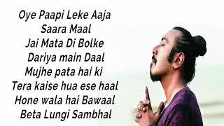 Sanki Lyrical (by Lyrixal) | Bombairiya | Arko