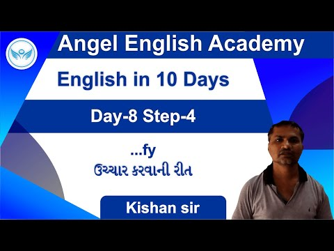 How to Pronounce fy and Spelling in English - [Gujarati] English in 10 Days