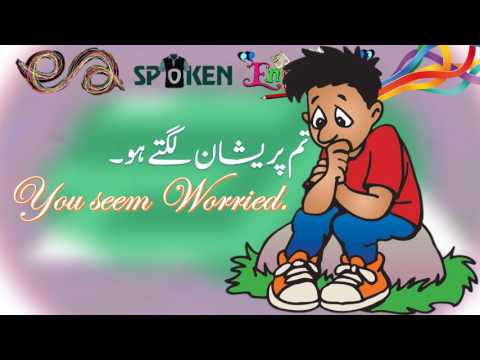 Learn Low Level English With Example Sentences in Urdu Hindi Translation