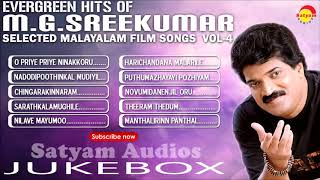Evergreen Hits of M G Sreekumar | Audio Jukebox | Malayalam Film Songs