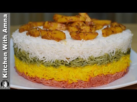 Rainbow Potato Rice Recipe - How to make Colorful Rice - Kitchen With Amna