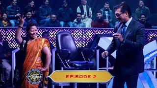 KO BANCHHA CROREPATI || KBC Nepal || SEASON 01 || EPISODE 02 || FULL EPISODE ||