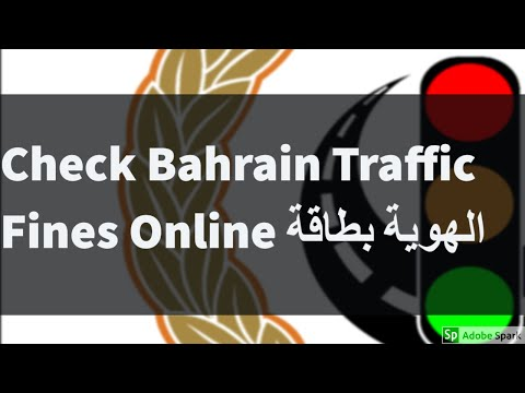 Check Bahrain Traffic Violation Fines Online