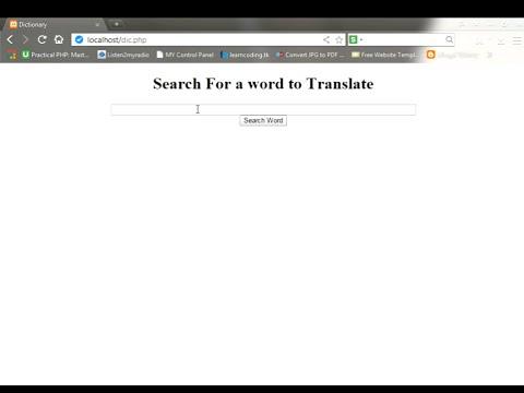PHP/mysql - Dictionary Code Example