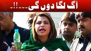 Petrol in Sindh Assembly: Woman MPA Wants to Burn Herself to Death