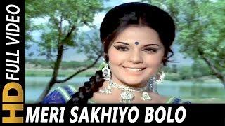 Meri Sakhiyo Bolo | Mohammed Rafi, Asha Bhosle | Mela 1971 Songs | Sanjay Khan, Mumtaz, Mehmood