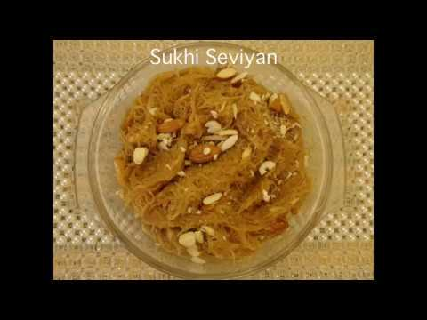Sukhi Seviyan (Vermicelli) | Tried & tested recipes from Anuradha's Kitchen