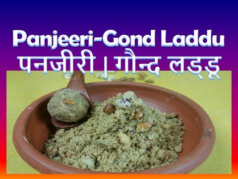 How to make Panjiri for New Mother after Delivery | Gond Ladoo | पनजीरी |गौन्द लड्डू  by KARCHIQUEEN