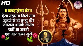 Shiva Aahvaan Mantra ( शिव आह्वान मंत्र