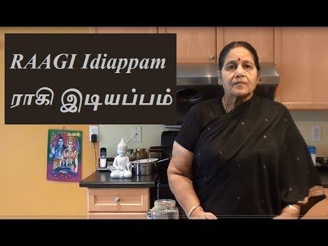 Ragi Idiappam ராகி இடியப்பம்