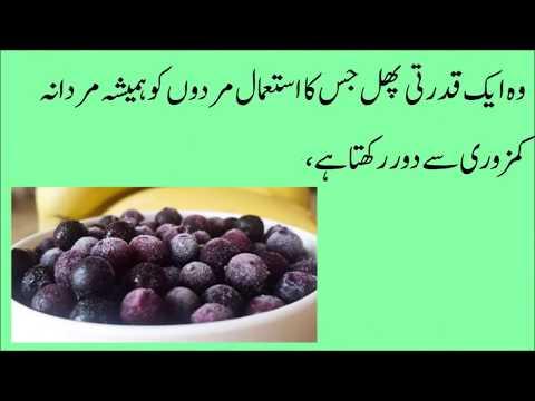 Power Fruits for Better Health(Hindi/Urdu)