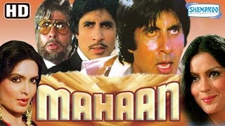 Mahaan {HD} - Amitabh Bachchan - Waheeda Rehman - Parveen Babi - Zeenat Aman - Hindi Full Movie
