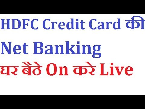 how to activate hdfc credit card netbanking