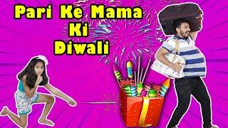Pari Ka Diwali Dhamaka With Mama Ji | Funny Video | Pari's Lifestyle