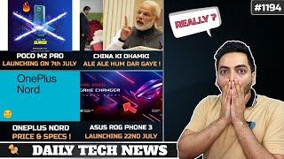POCO M2 Pro 7th July India,China Threatens India,Oneplus Nord Price & Spec Revealed,vivo X50 India