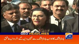 Geo Headlines 09 PM | 5th November 2019