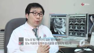 당뇨병·고혈압 환자의 발기부전! 이렇게 해결?