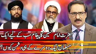 Kal Tak with Javed Chaudhry | 20 September 2018 | Express News