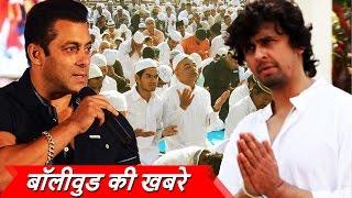 Salman का धर्म और जाती पर बड़ा बयान, Sonu Nigam अज़ान मामले पर माफ़ी मांगने को तैयार