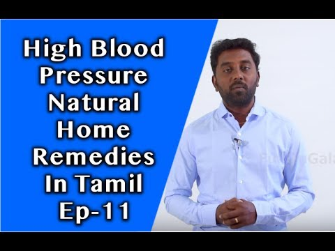 Xxx Mp4 Tamil High Blood Pressure Natural Home Remedies FOG Health Bites Episode 11 3gp Sex