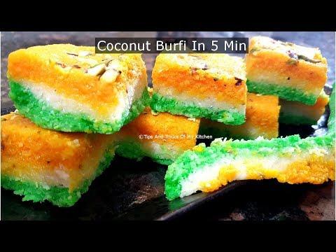 Coconut Burfi Recipe In 5 Minutes | Coconut Barfi Recipe With Condensed Milk | Nariyal Burfi Recipe