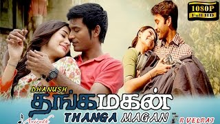Thangamagan tamil movie | new tamil movie 2016 | Dhanush | Samantha | Amy Jackson | English subtitle